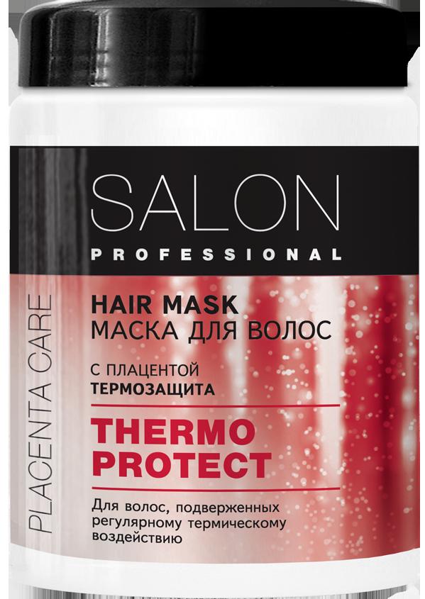 """Маска с плацентой для поврежденных волос  Термозащита  ТМ """"Salon Professional"""" , 1000 мл."""