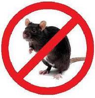 Родентицид СТОП ГРЫЗУН, отрава от крыс и мышей Бродифакум+ Бромадиалон, зерно. Мешок 10кг