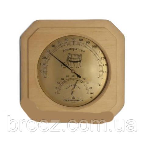 Термометр + гидрометр одинарный № 1, фото 2