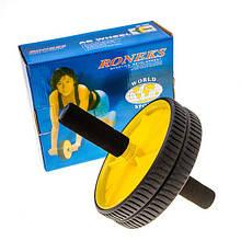Ролик гимнастический двойной Ronex D185 WS-7906 (85009)