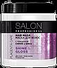 """Маска 3х хвилинна для всіх типів волосся з плацентою Сяйво і блиск ТМ """"Salon Professional"""" , 1000мл, фото 2"""