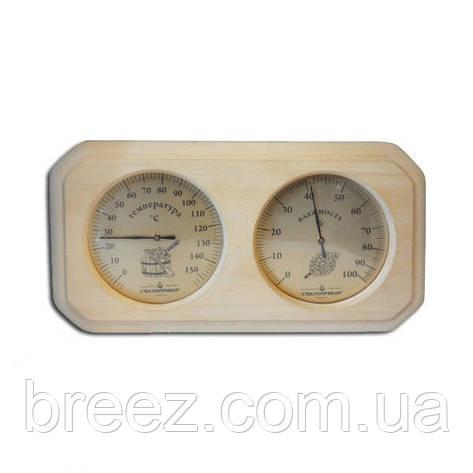 Термометр + гигрометр двойной № 2 Украина, фото 2