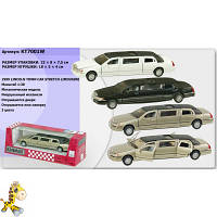 Машина металл Kinsmart KT7001W Lincoln Town Car Stretch Limousine 1999