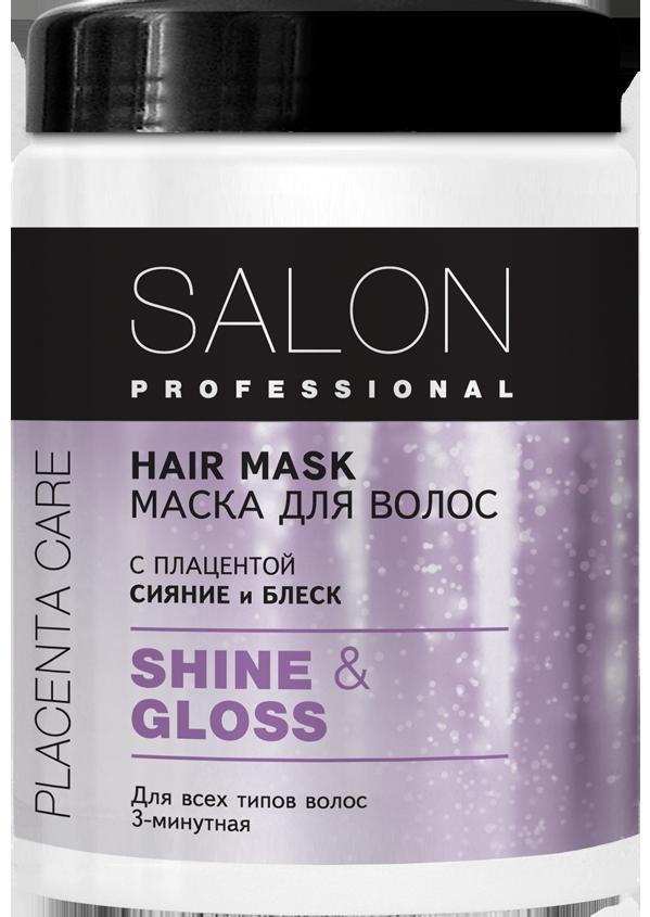 """Маска  3х минутная для всех типов волос с плацентой Сияние и блеск  ТМ """"Salon Professional"""" , 1000мл"""