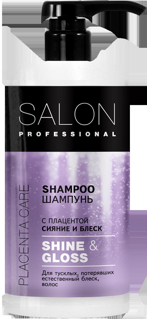 """Шампунь  для тусклых волос с плацентой Сияние и блеск  ТМ """"Salon Professional"""", 1000мл"""