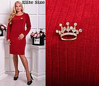 Платье до колен теплый трикотаж в полоску большого размера  46-58