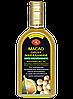 Масло макадамии 0,1 л ( Агросельпром )