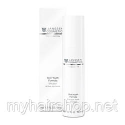 Ревитализирующая эмульсия JANSSEN Trend Edition Skin Youth Formula 50 мл