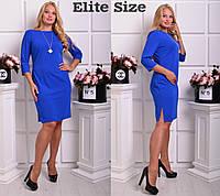 Платье до колен креп дайвинг  большого размера  46-58