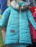 Зимнее пальто рост 134, 140, 146, 152