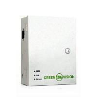 Green Vision GV-UPS-H 1209-5A-B