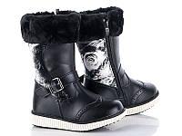 Зимняя обувь Сапоги для девочек от фирмы GFB(27-32)