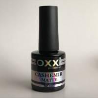 Top-cashemir матовое покрытие Oxxi Professional, 8мл