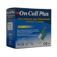 Тест-полоски On-Call Plus 50 шт.