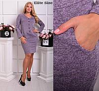 Платье до колен теплый трикотаж  большого размера  46-58