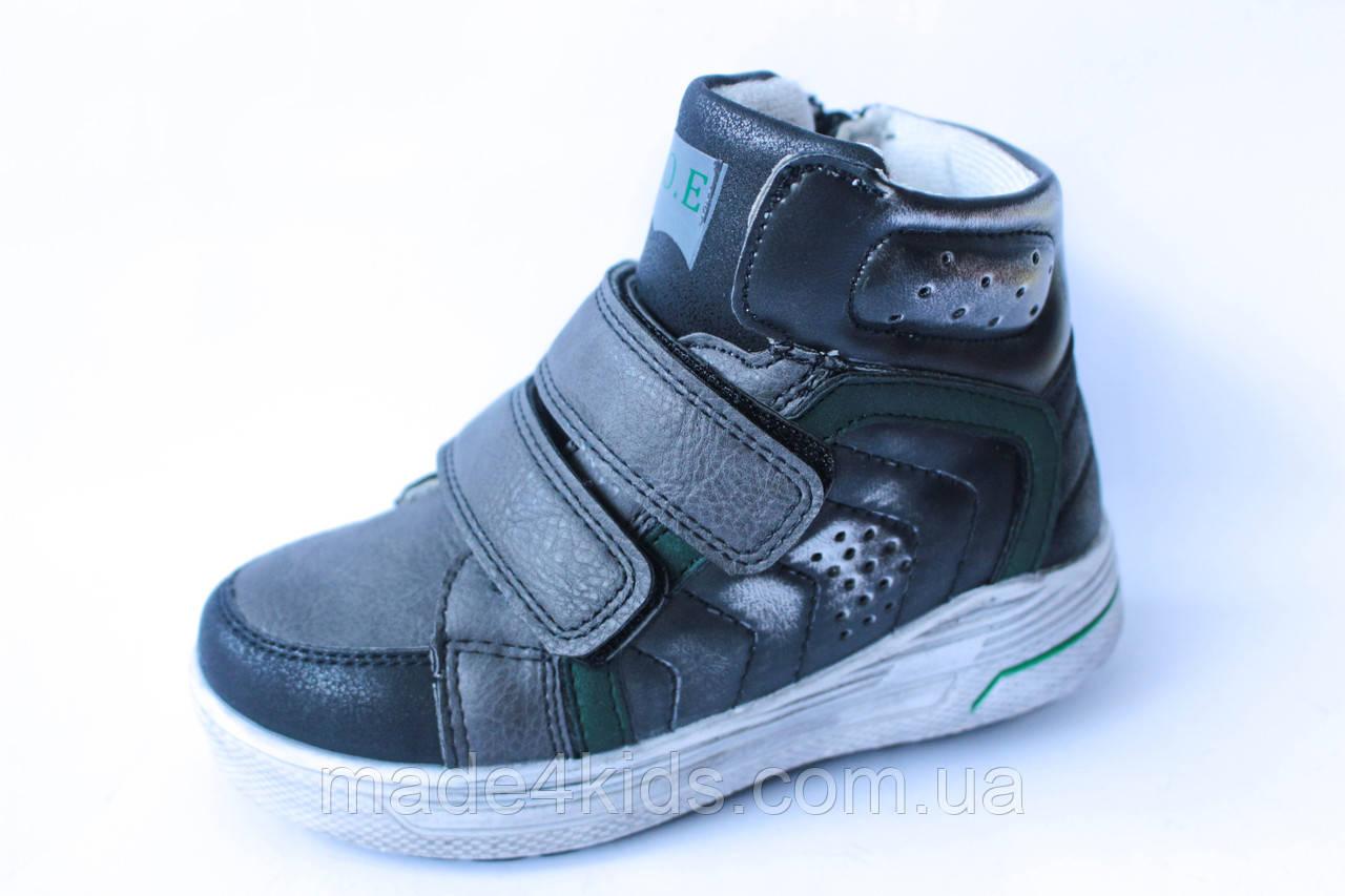 1798fcbb2 Демисезонные ботинки для мальчика тм Солнце, р. 30 - Интернет-магазин  детских товаров