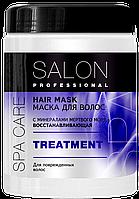 """Маска для поврежденных волос Восстанавливающая  ТМ """"Salon Professional SPA"""" , 1000 мл."""