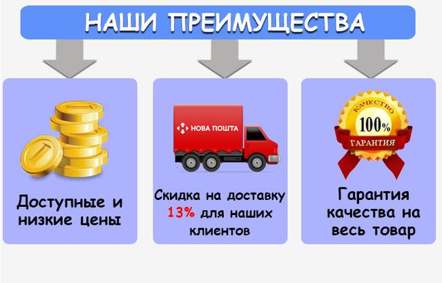 купить фрезу для трактора 1.4 метра в Украине