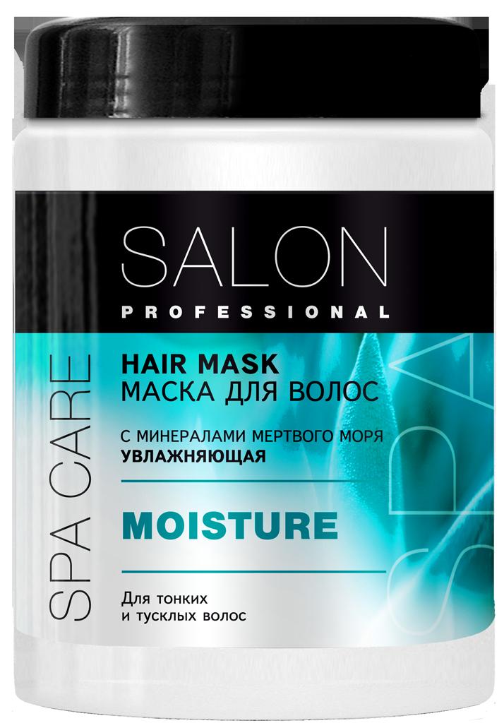 """Маска увлажняющая для тонких и тусклых волос ТМ """" Salon Professional SPA"""" , 1000 м."""