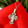 Серебряный крестик Покрова Богородицы с позолотой, фото 2