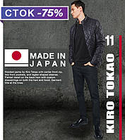 Мужская куртка демисезонная из Японии Kiro Tokao