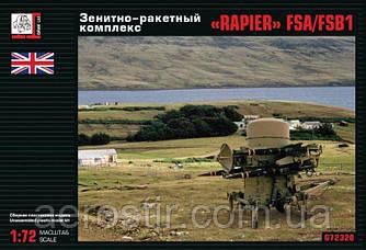 RAPIER FSA/FSB1 1/72 GRAN 72320