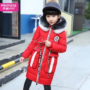 Детский пуховик  с длинными карманами, фото 2
