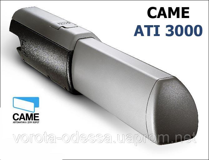 Комплект автоматики CAME ATI 3000