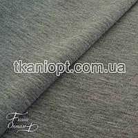 Ткань Трикотаж двунитка (светло-серый)