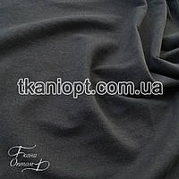 Ткань Трикотаж двунитка Турция (темно-серый)