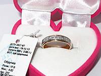 Золотое обручальное кольцо 272, фото 1
