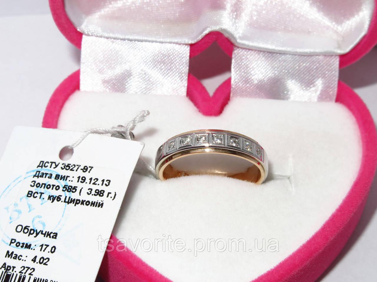 Золотое обручальное кольцо 272