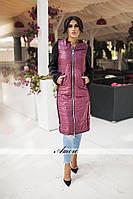 Женское пальто на синтепоне осеннее