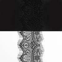 Кружево ЮС арт.059 черное шантильи, 8 см