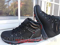 Ботинки Columbia мужские кожаные.