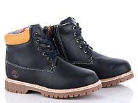 Зимняя обувь Ботинки для мальчиков от фирмы GFB(32-37)