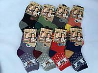 Шерстяные носки на мальчика 21-36 Ангора