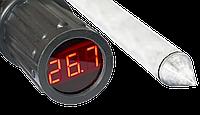 Термоштанга для измерения температуры зерна, комбикорма