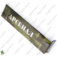 Электроды сварочные Арсенал АНО-21 Ø 3 мм 5 кг