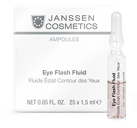 Ампулы для глаз JANSSEN Ampoules Eye Flash Fluid 25*2мл