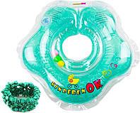 "Круг надувной KinderenOk ""Floral Aqua"" для младенцев, rv0058495"