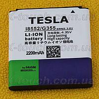 Аккумулятор для Samsung I8552, G355