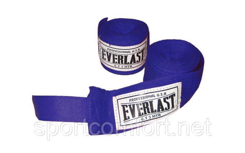 Боксерские бинты Everlast 3 м х/б с эластаном (тянущиеся)  реплика