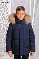 """Зимняя куртка """"Ден"""" для мальчика Manifik  Украина"""