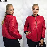 Куртка Батал 120 ол