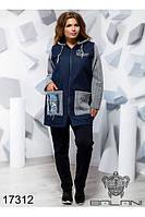 Теплый Спортивный женский костюм 50-56, доставка по Украине