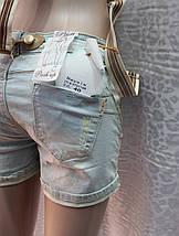 Женские шорты с высокой посадкой, фото 3