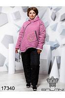 Теплый Спортивный женский костюм на меху(50-56р), доставка по Украине