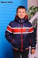 """Демисезонная куртка """"Шумахер"""" для мальчика Manifik  Украина"""