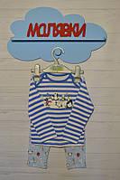 """Пижама для мальчика """"Пингвинчики"""" (86 размер)"""